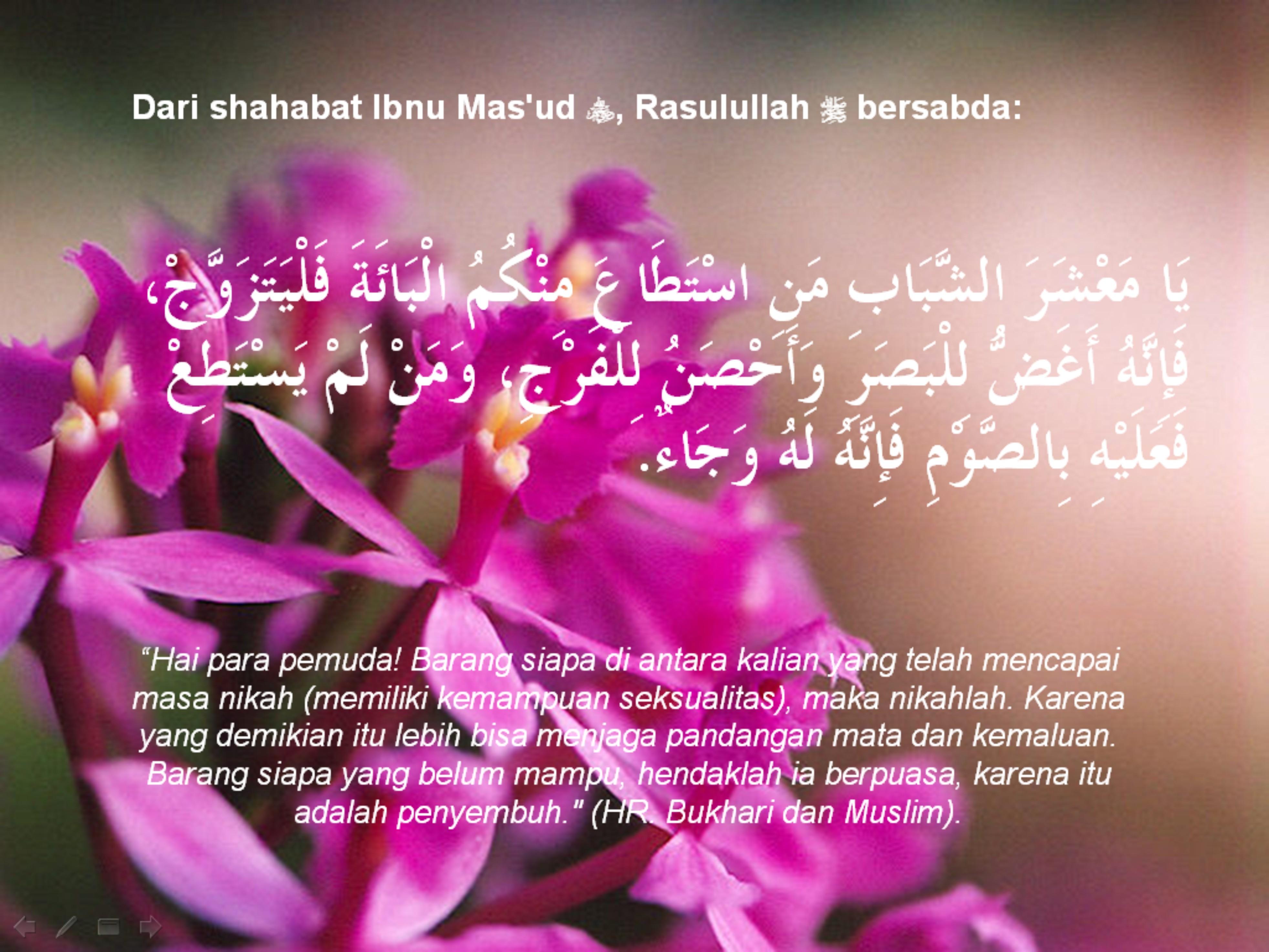 KArtu ucapan Pernikahan Islam